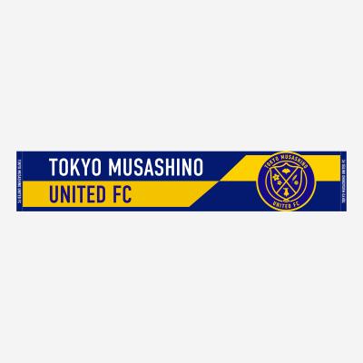 東京武蔵野ユナイテッドFC タオルマフラー