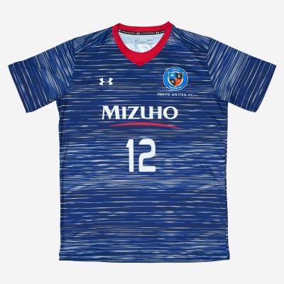 東京ユナイテッドFC 2020シーズン1stユニフォーム(レプリカ)
