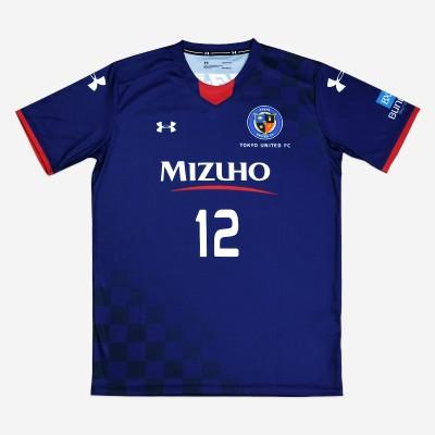 東京ユナイテッドFC 2018シーズン1stユニフォーム(レプリカ)
